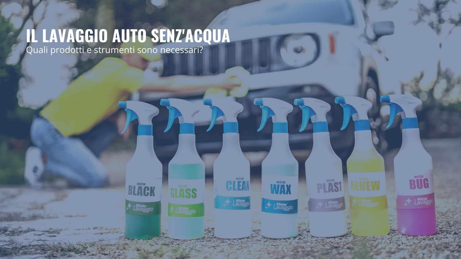 attrezzature lavaggio auto senza acqua